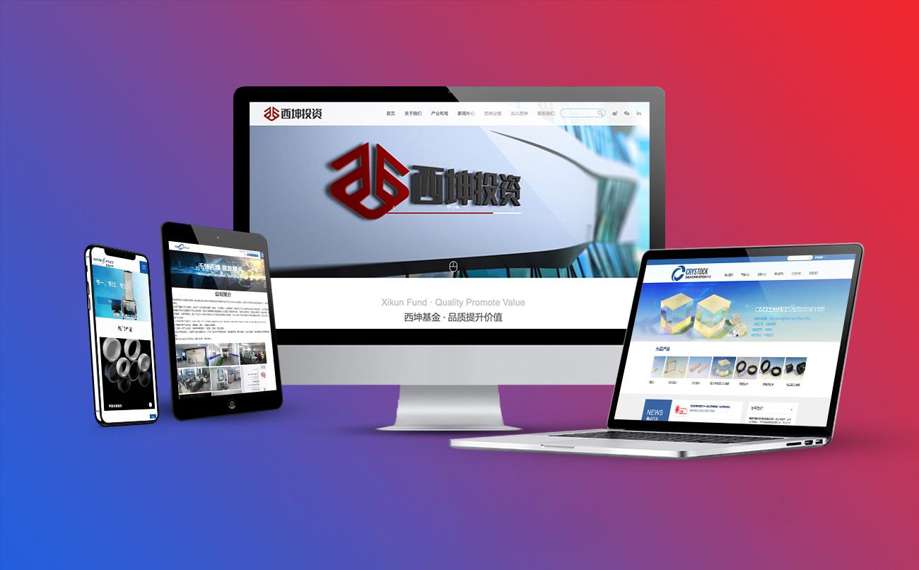 福州网站建设|福州网站设计